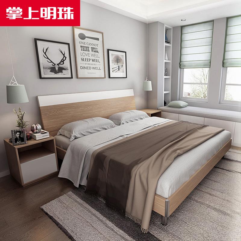 掌上明珠家居 新款簡約板式床1.5米-1.8m臥室雙人大床床頭柜組合