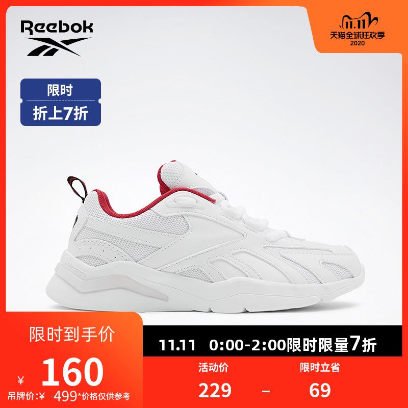 Reebok锐步官方运动 ROYAL ASTRORUN男女低帮休闲鞋 FZ4049