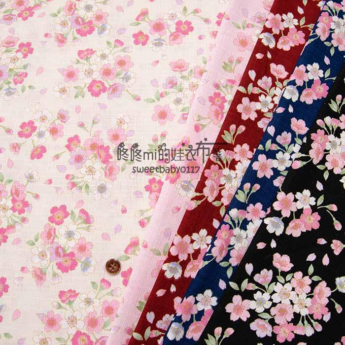 半米价 日本进口樱花竹节棉布 和服浴衣手提包手工面料 现货