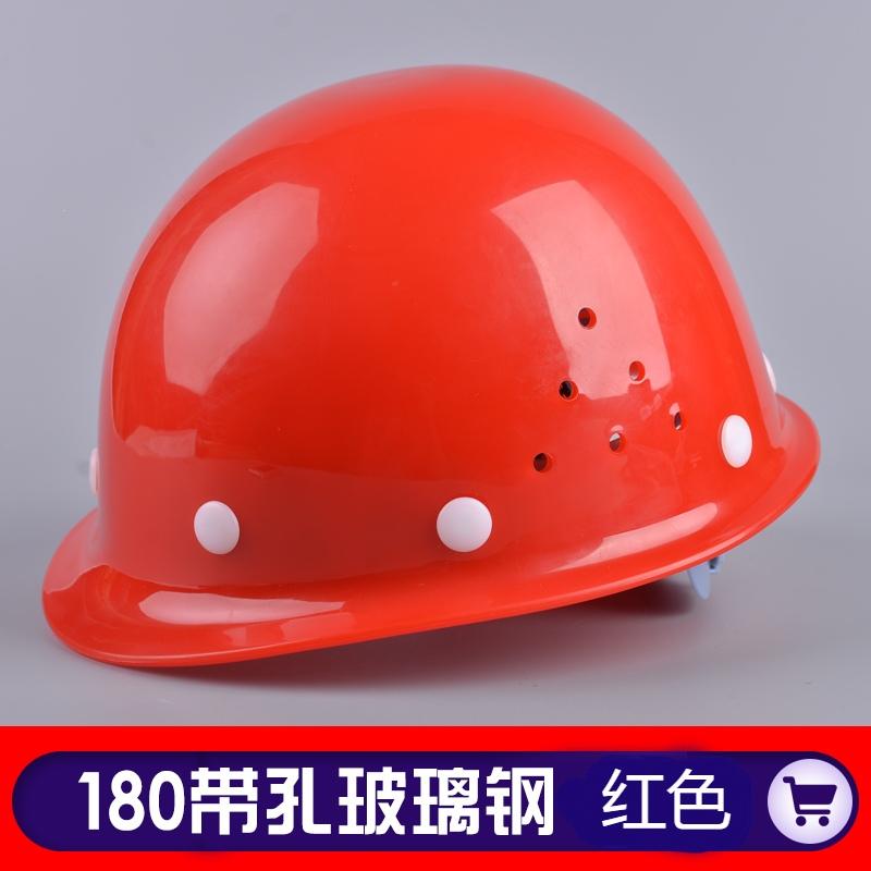 Перфорированная FRP красный