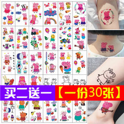 Pig tattoo stickers waterproof lasting community of men and women who tattoo stickers for children cute artificial flowers arm vibrato same paragraph