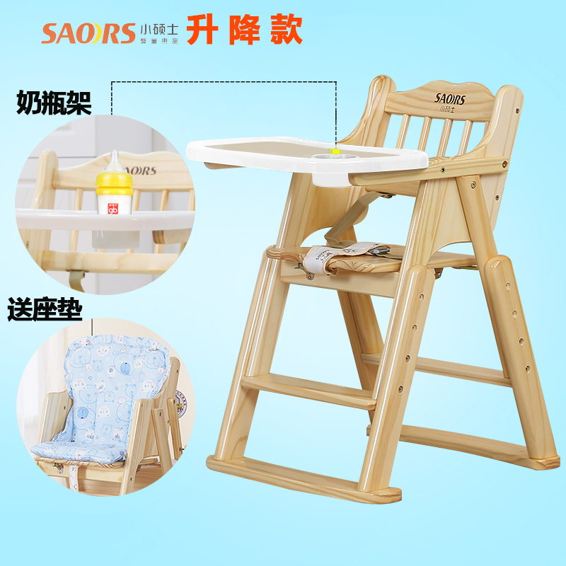 baby dining chair. lightbox moreview · moreview. prevnext. small master\u0027s children dining chair wood folding baby