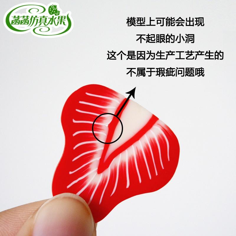 Simulation strawberry piece model plastic strawberry fake fruit ...