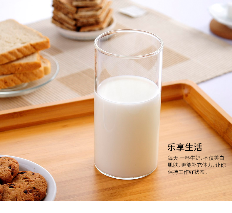 ZuoMing right device 400 ml contracted household manual transparent green tea ultimately responds cold water glass cup milk cup