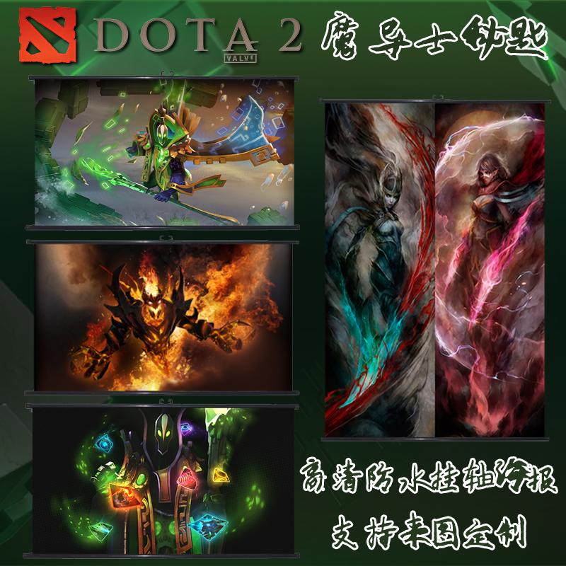 DOTA2刀塔卡牌TI不朽Artifact网吧挂轴挂画海报装饰壁纸游戏周边