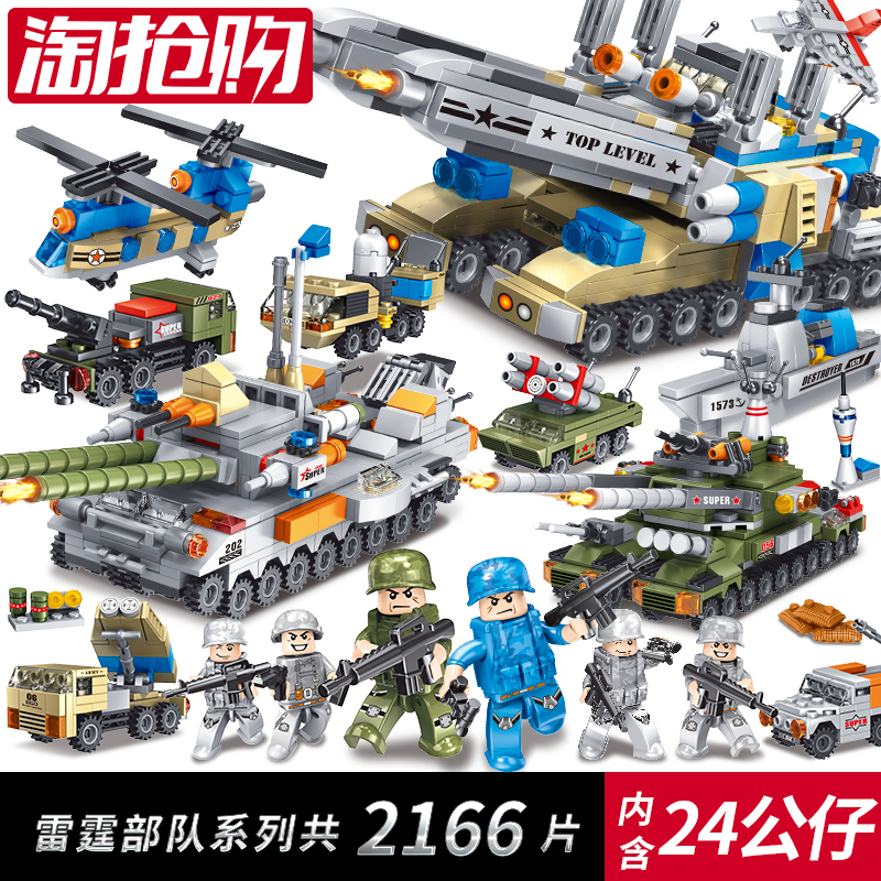 Compatible with LEGO Military Special Police Puzzle Assembled Children 10 Toys 7 Boys 3-6 Girls 12 Years Old
