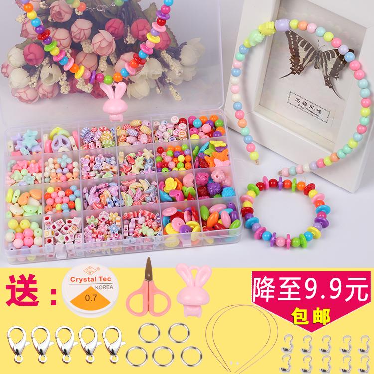 Каждый день специальное предложение ребенок diy ручной работы украшенный бусами головоломка игрушка слабый внимание обучение девушка игрушка производство браслет ожерелье
