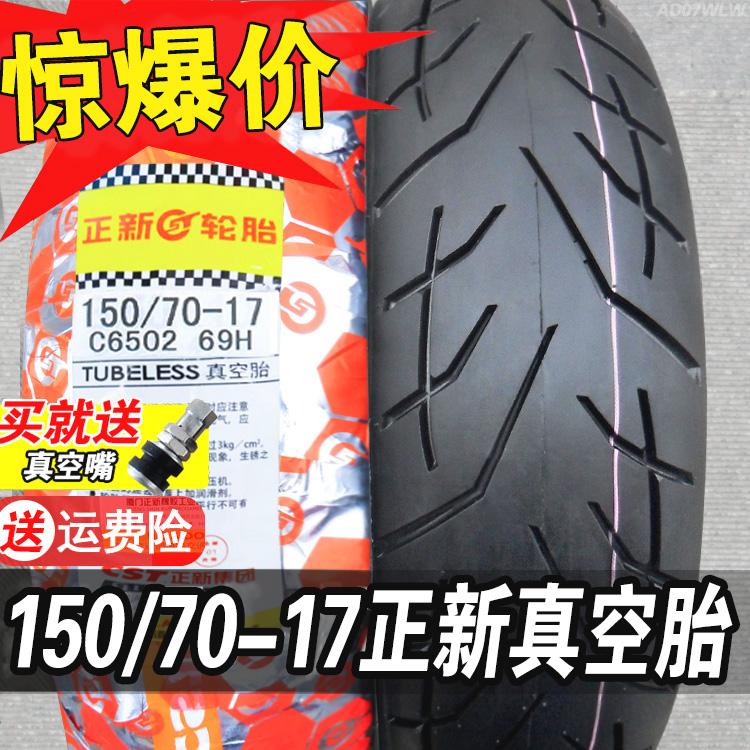 Lốp xe tải Trịnhxin 150 / 70-17 Lốp chân không Xe máy Road Racer 15070-17 Lốp sau nóng chảy nóng - Lốp xe máy