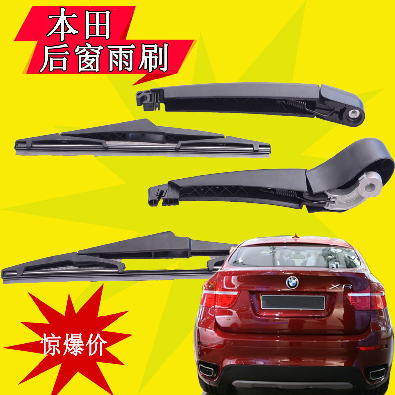 For Honda Odyssey XRV Fit Rear Wiper Blade New And Old Models CRV Jed  Elixen Rear