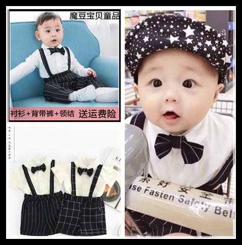 婴儿礼服一周岁生日套装1男宝宝帅气百天衣服春装2春秋0小西装潮3