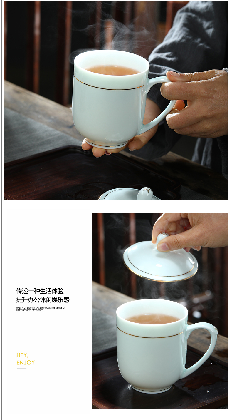 Jingdezhen ceramic cups office cup with cover household ipads porcelain cup water BeiYing celadon teacup custom in the meeting room