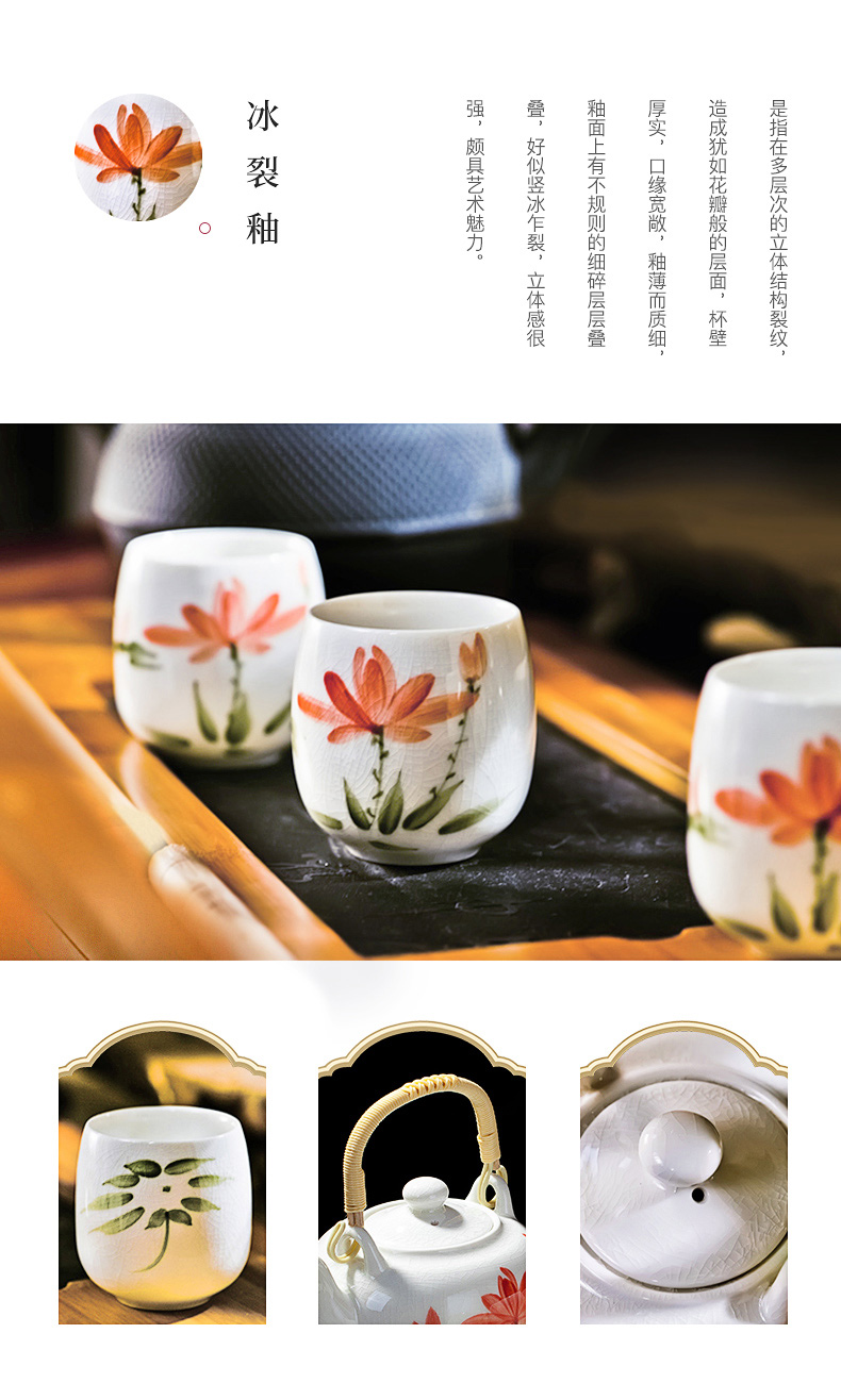 Jingdezhen ceramic tea set suit household contracted and I sitting room cool filter teapot teacup girder pot kettle
