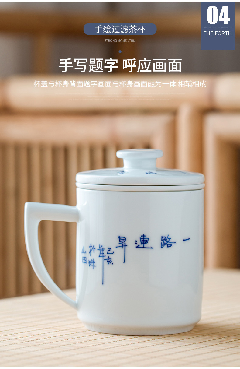 Jingdezhen porcelain teacup hand - made porcelain ceramic filter tea tea cup separate office cup with cover