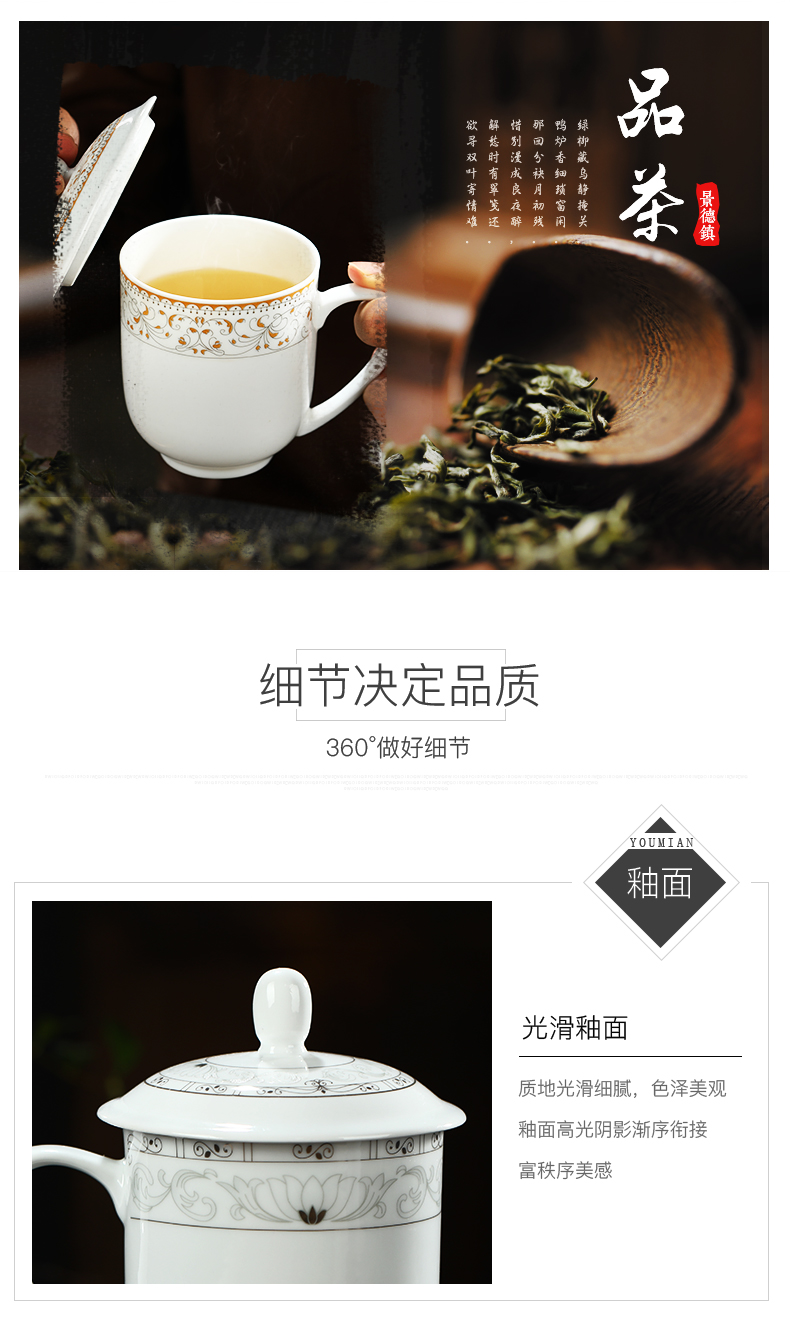 Jingdezhen ceramic cups with cover ipads porcelain cup home tea cup cup 10 only to the custom office and meeting