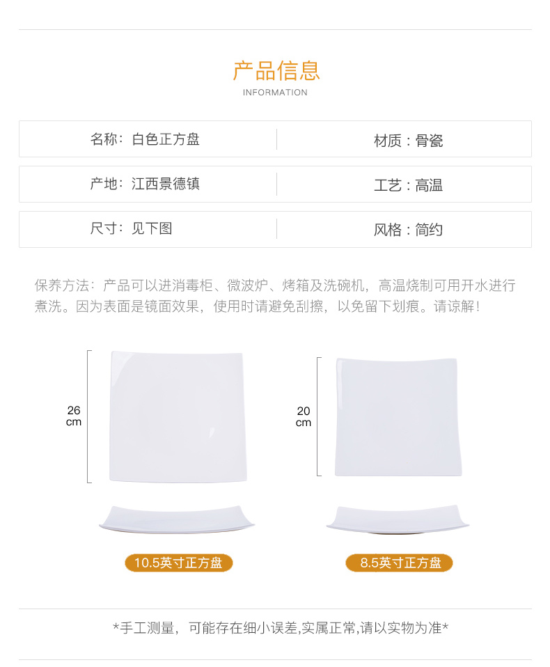 Jingdezhen 8 inch 10 inch Fang Pingpan pure white ipads China hotel display plate steak plate dinner plate as ceramic platter