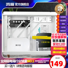Geese weak box home multimedia hub information box module concealed distribution box FTTH Queen