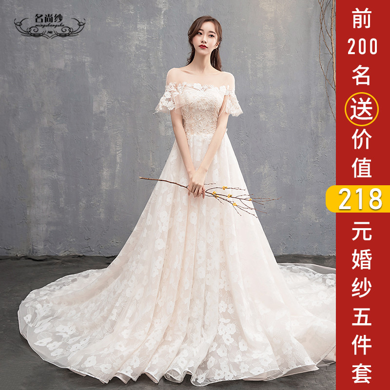 ce66f597ead28 Light wedding dress 2019 new White simple word shoulder trailing Princess  light wedding Sen department out of the yarn Super cents bride