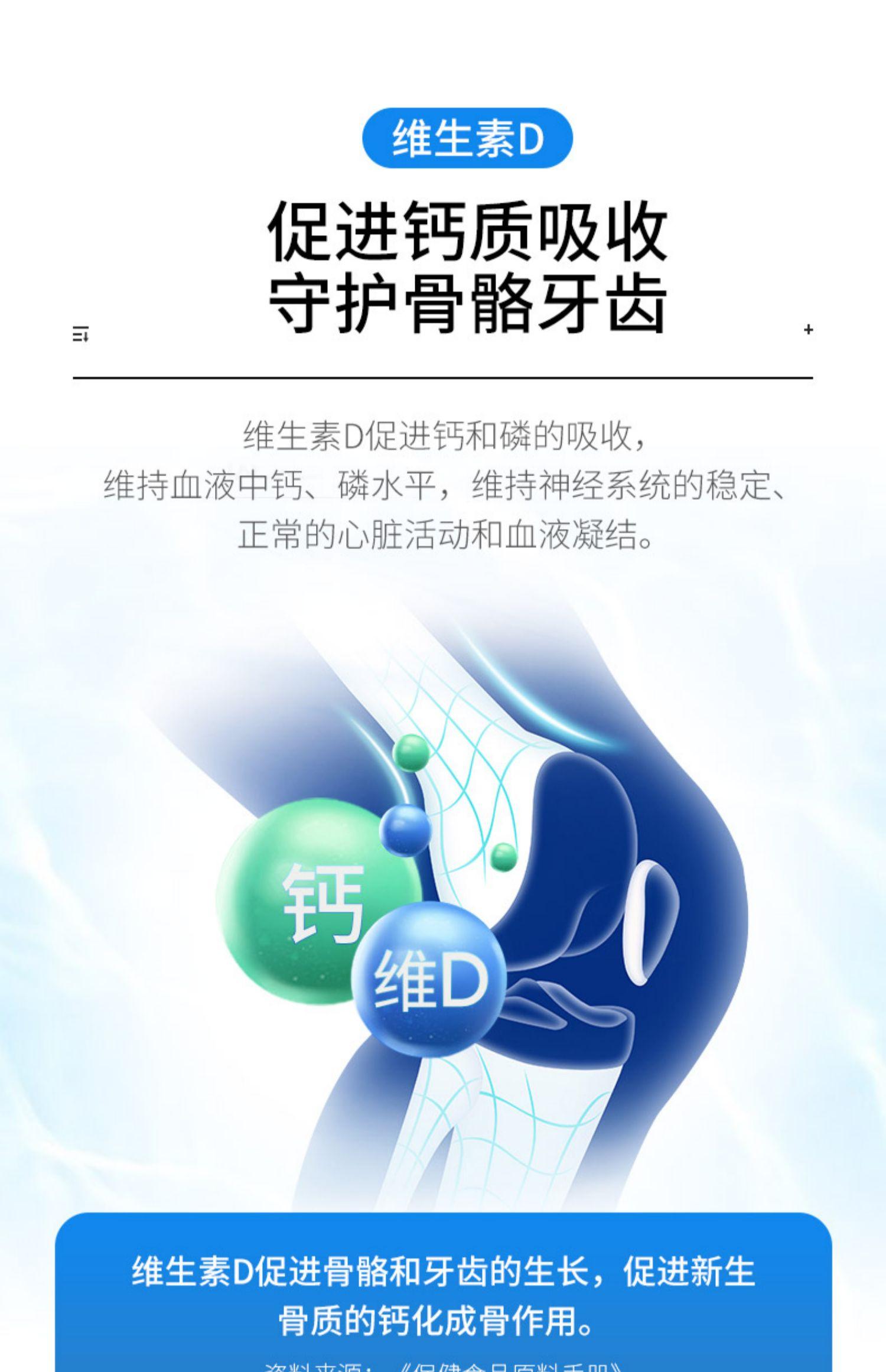 【康恩贝】维生素D钙软胶囊2瓶400粒