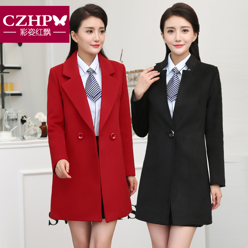 Hotel manager work clothes restaurant front cashier autumn winter dress long-sleeved bank lady occupation wear woolen coat