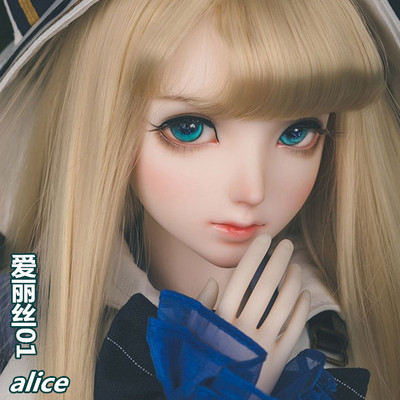 taobao agent RD resurrection limited edition 1/3 female body BJD doll SD 3 points full set alice Alice 01 (free shipping gift bag)