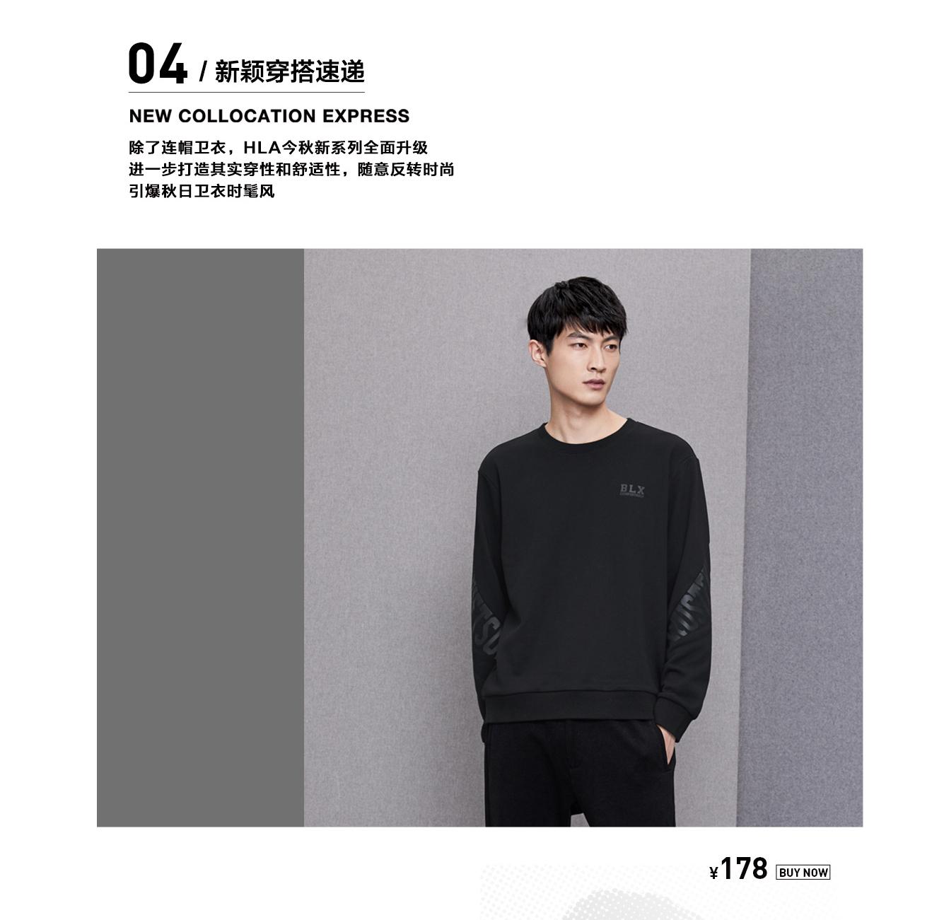 8.12连帽卫衣9.jpg