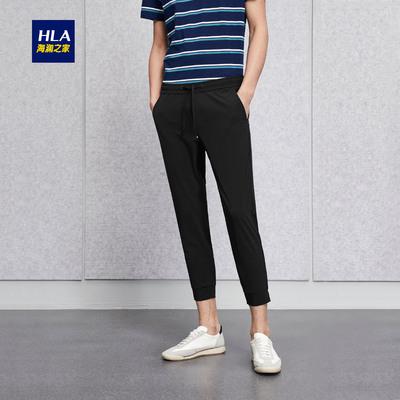HLA Haishu Nhà thời trang chân chín quần 2018 mùa hè mới Mỏng thẳng chín quần nam Crop Jeans