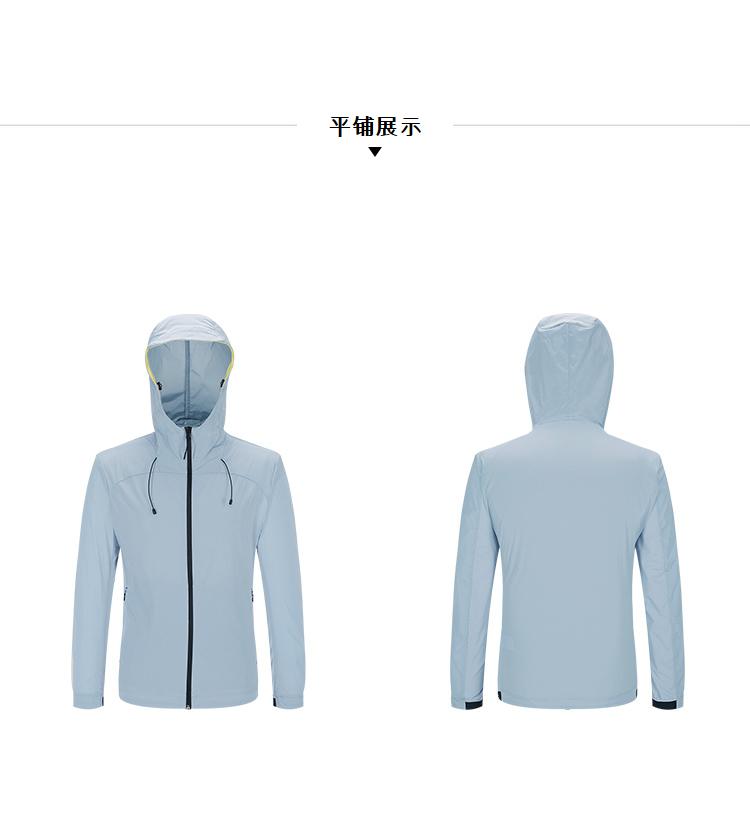 HLA Haishu Nhà trùm đầu áo khoác ánh sáng 2018 mùa hè mới thoáng khí quần áo da nam