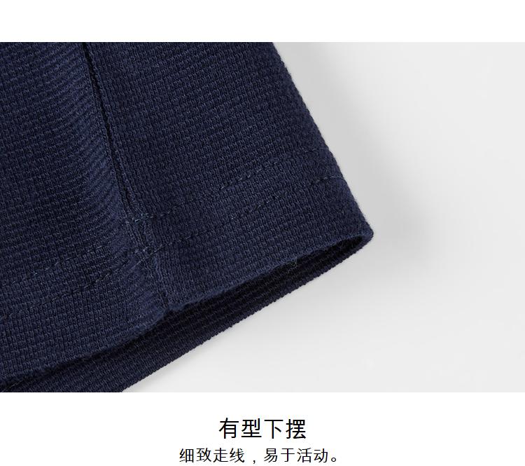 HLA Haishu Nhà giản dị dát sọc ngắn tay T-Shirt 2018 mùa hè mới thoải mái ngắn tay áo polo nam áo khoác polo