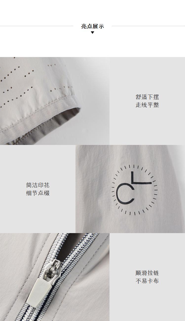 HLA sứa ánh sáng gầy quần áo 2018 mùa hè mới da thoáng khí áo khoác nam