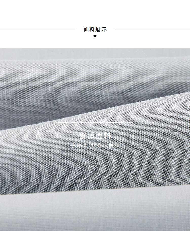 HLA Haishu Nhà net màu giản dị chín quần 2018 mùa hè mới thẳng thoải mái quần nam
