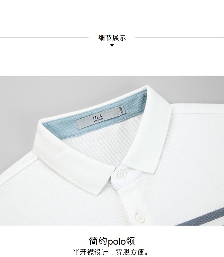 HLA Haishu Nhà hit màu sắc thiết lập ngắn tay T-Shirt 2018 mùa hè mới thoải mái thở ngắn tay polo nam aso polo