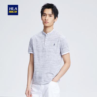 HLA Haishu Nhà đơn giản đứng cổ áo ngắn tay T-Shirt 2018 mùa hè mới mềm ngắn tay áo polo nam áo thun có cổ Polo