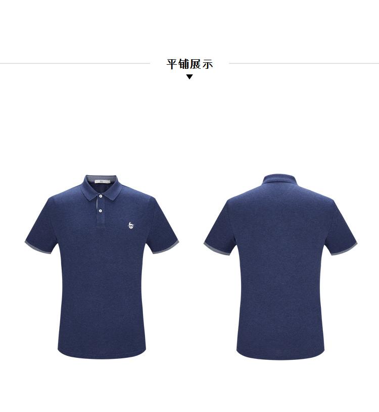 HLA Haishu Nhà thoải mái kết cấu cảm giác ngắn tay T-Shirt 2018 mùa hè sản phẩm mới bầu không khí đơn giản POLO áo sơ mi nam áo polo tay dài
