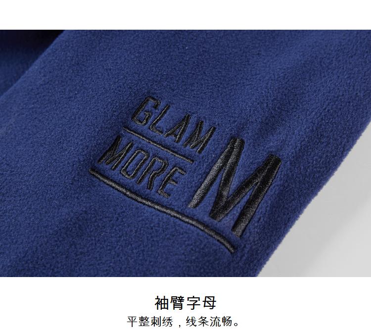 HLA Haishu House mềm mại và thoải mái áo khoác 2018 bán hot mềm loại mỏng coat men