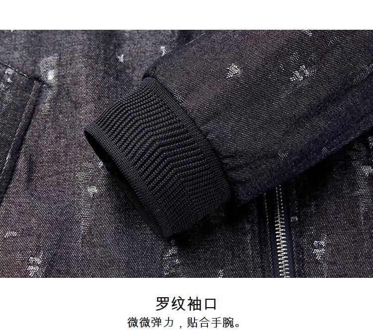 HLA Haishu Nhà thời trang bóng chày cổ áo denim áo khoác 2018 mùa xuân mới thoải mái giản dị áo khoác nam