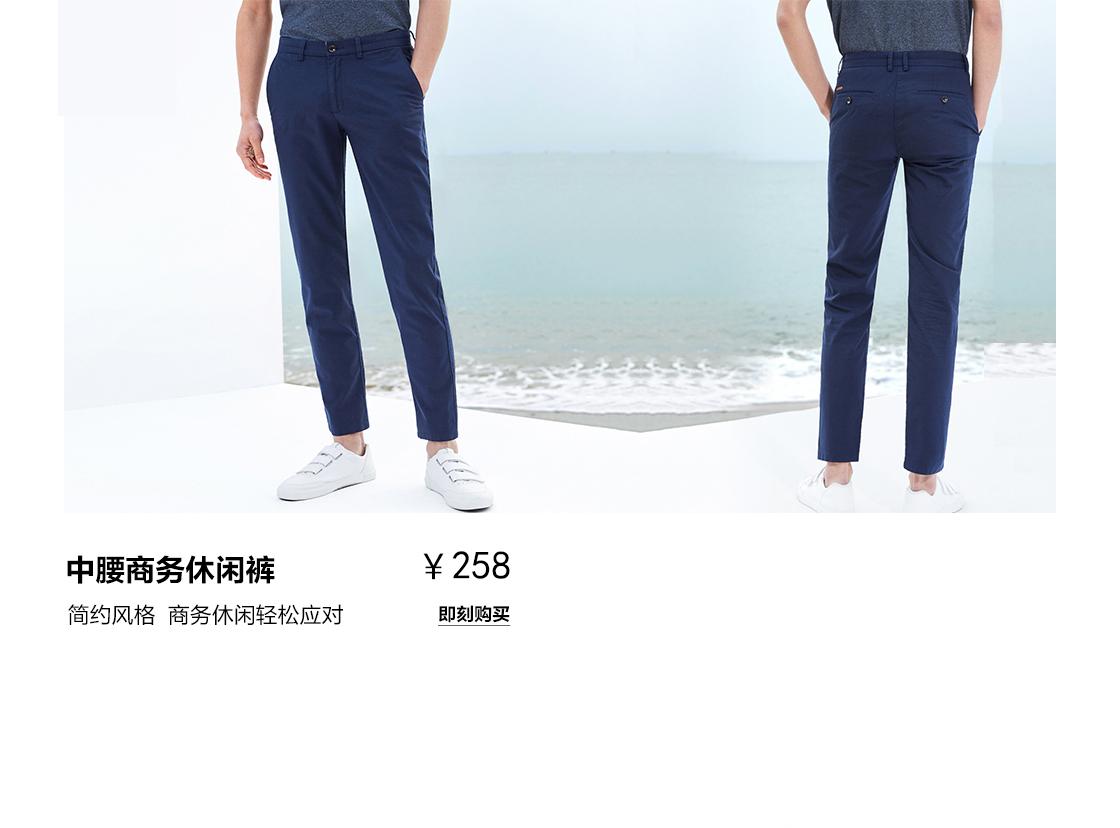 休闲裤-05.jpg