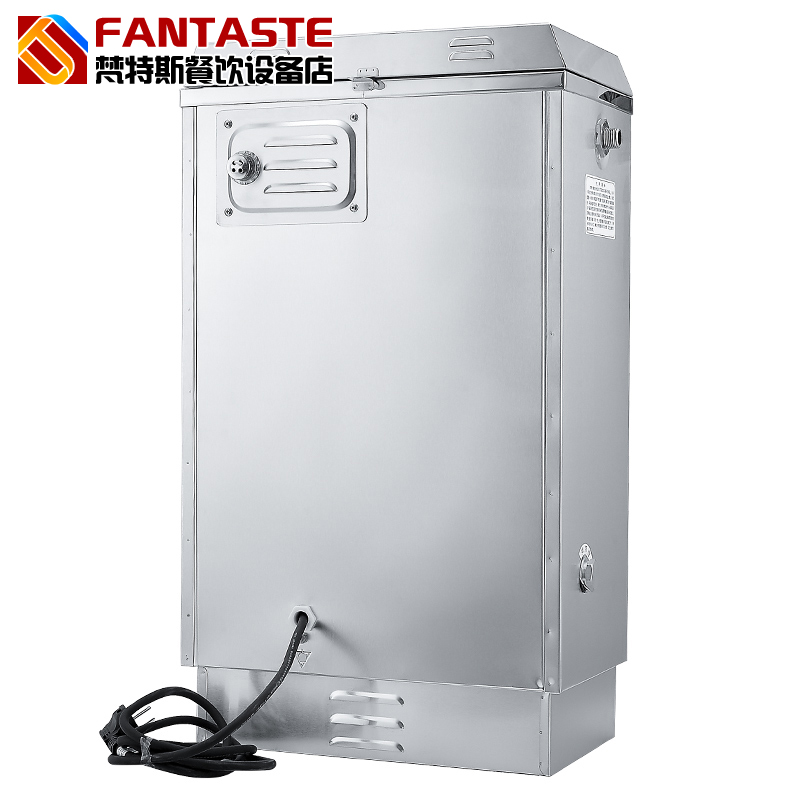 USD 314.64] Genuine Yu Hao water boilers commercial automatic ...