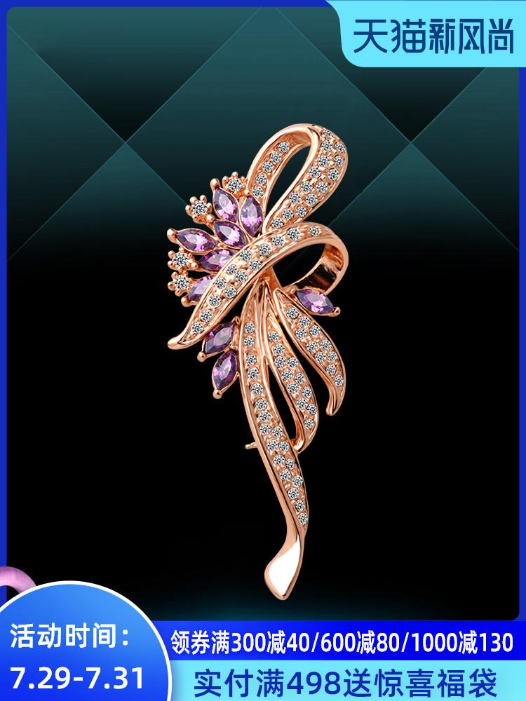 Lidikana men and women brooch flower imitation crystal pin corsage Korean version coat suit high-end fashion accessories