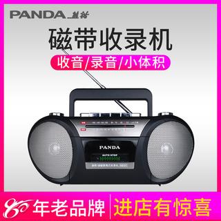 Кассетные плееры,  PANDA/ панда  6600 английский магнитная лента кассета кассета трансляция машинально запись радио запись релиз один релиз машинально сбор винограда, цена 1485 руб