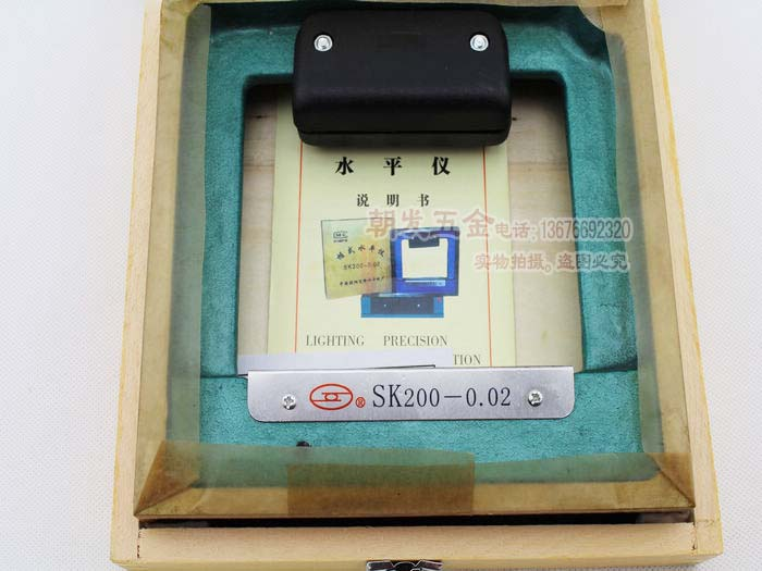 Строительные инструменты Шэньян уровень Арон блок формула 150/200/250мм точность: 0.02 мм