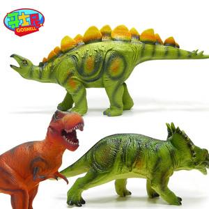 哥士尼软胶恐龙玩具大号霸王龙仿真动物模型三角龙玩具