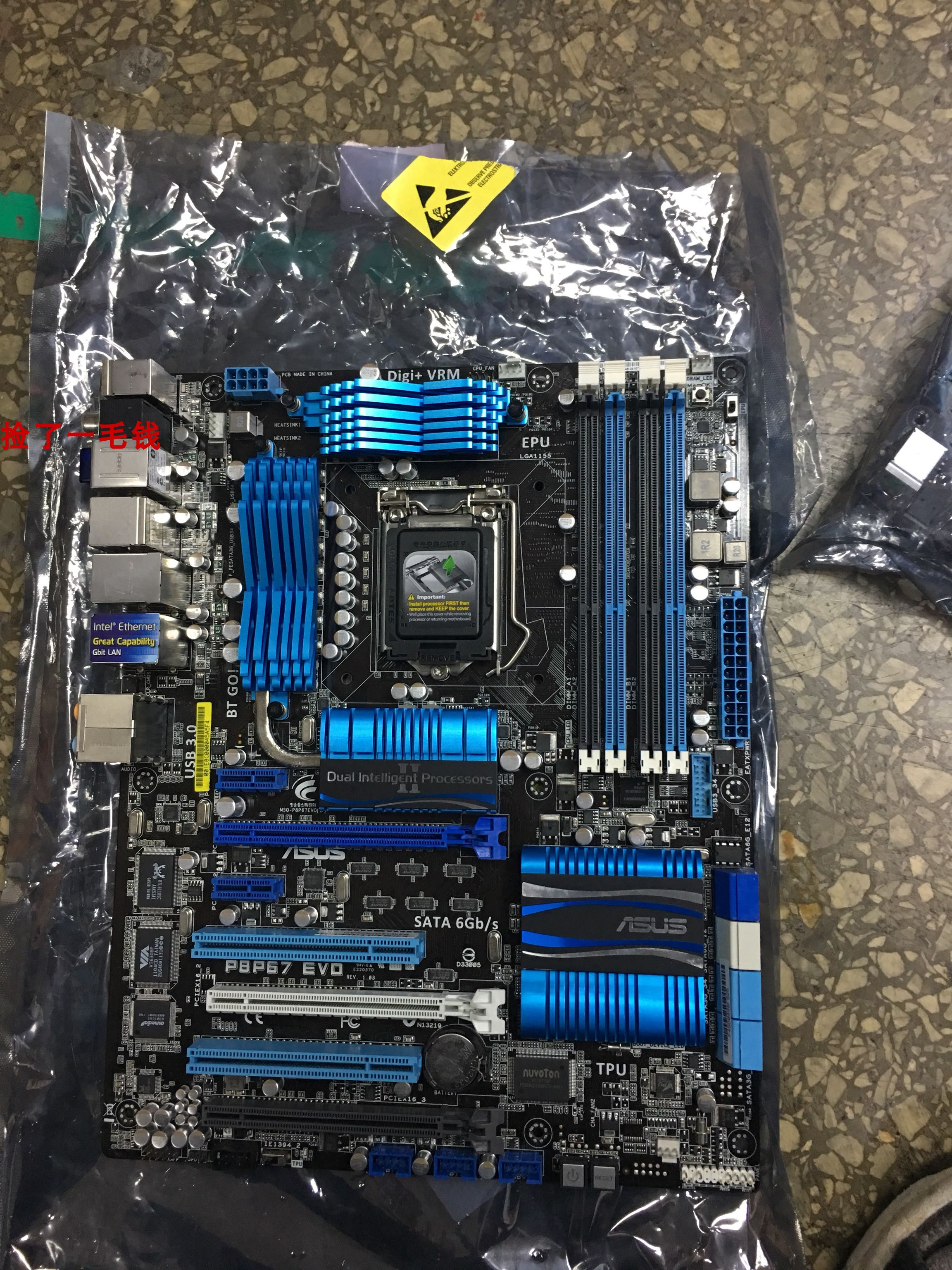 Asus Asus p8p67 EVO B3 version 1155cpu support overclocking spot Orange good