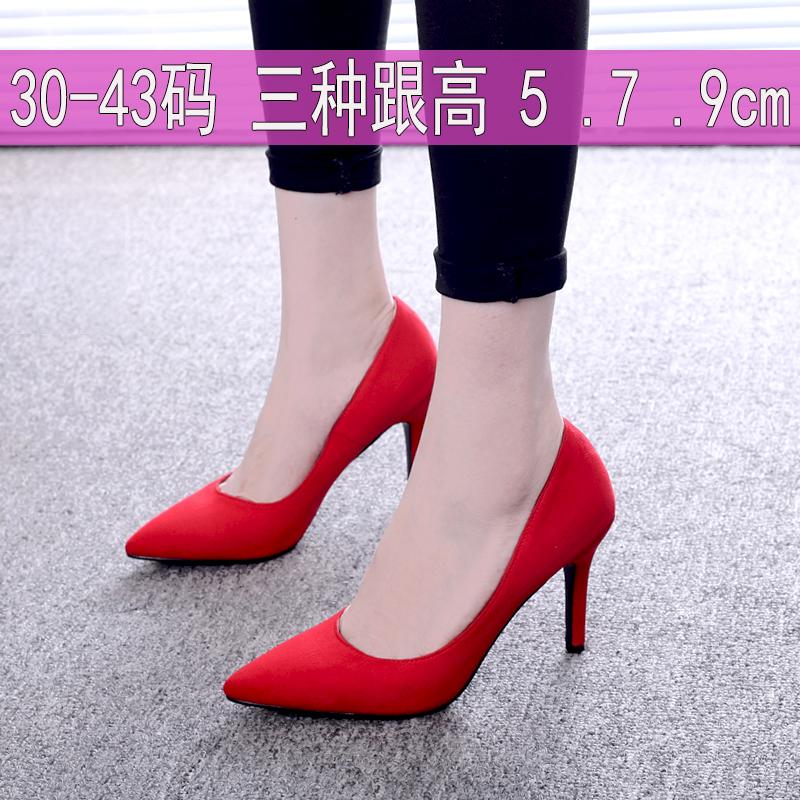 高跟单鞋女春小码30 31 32 33新娘鞋大码40 41 42 43细跟红色婚鞋