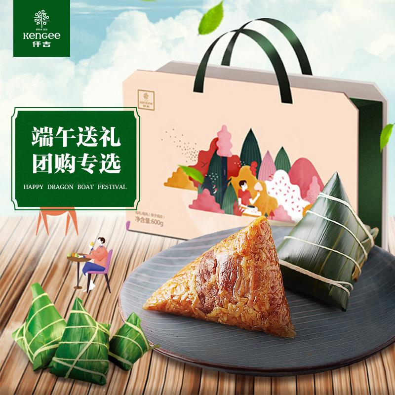 仟吉南风端午手工大鲜肉粽子礼盒