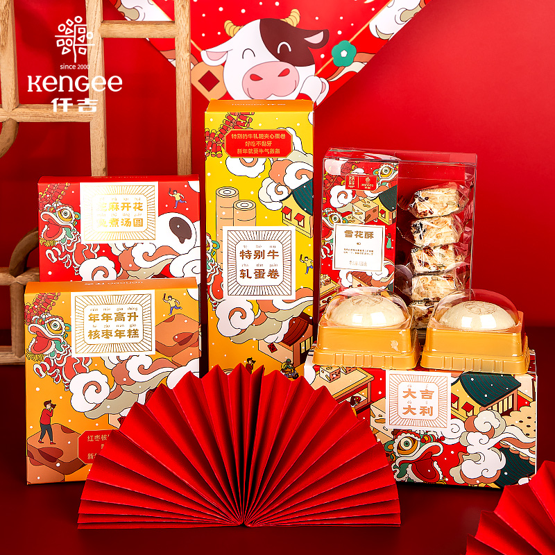 仟吉大吉礼盒年货中式糕点礼盒精致小点心零食礼盒新年 拜年