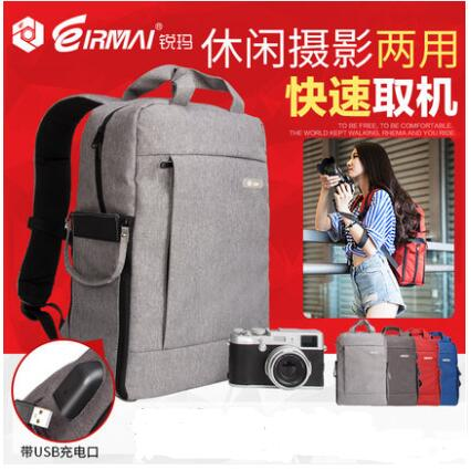 Rema Professional Shoulder Photography Bag Multi-Functional SLR Camera Pack Canon Nikonsony Micro Single Digital Leisure Bag