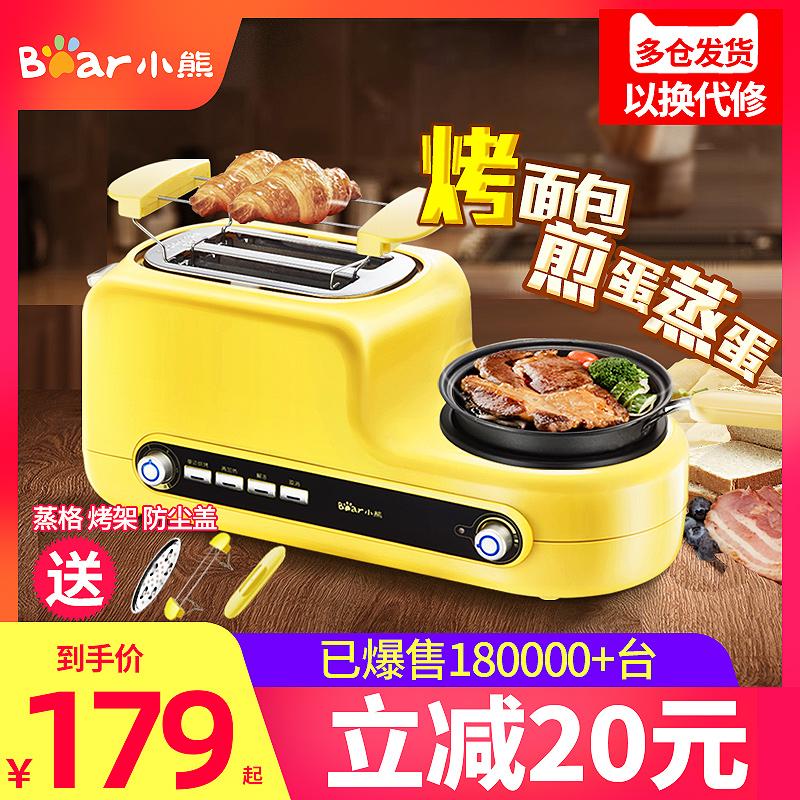 小熊烤面包机家用片多功能早餐小型三合一多士炉压全自动土吐司机