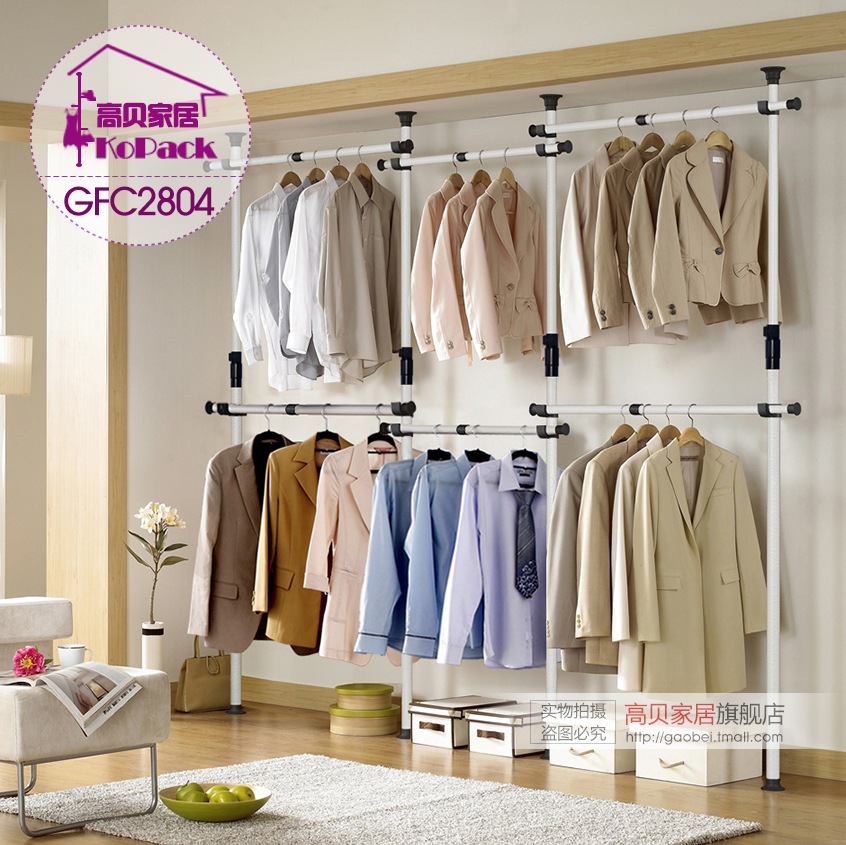 Gaobei Hanger Coat Rack Korean Furniture Combination Floor Closet Simple  Double Pole Top Tianli Floor Rack