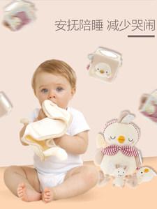 哈喜屋宝宝安抚毛绒布艺玩具有机棉宝宝儿童手摇铃早教益智玩偶