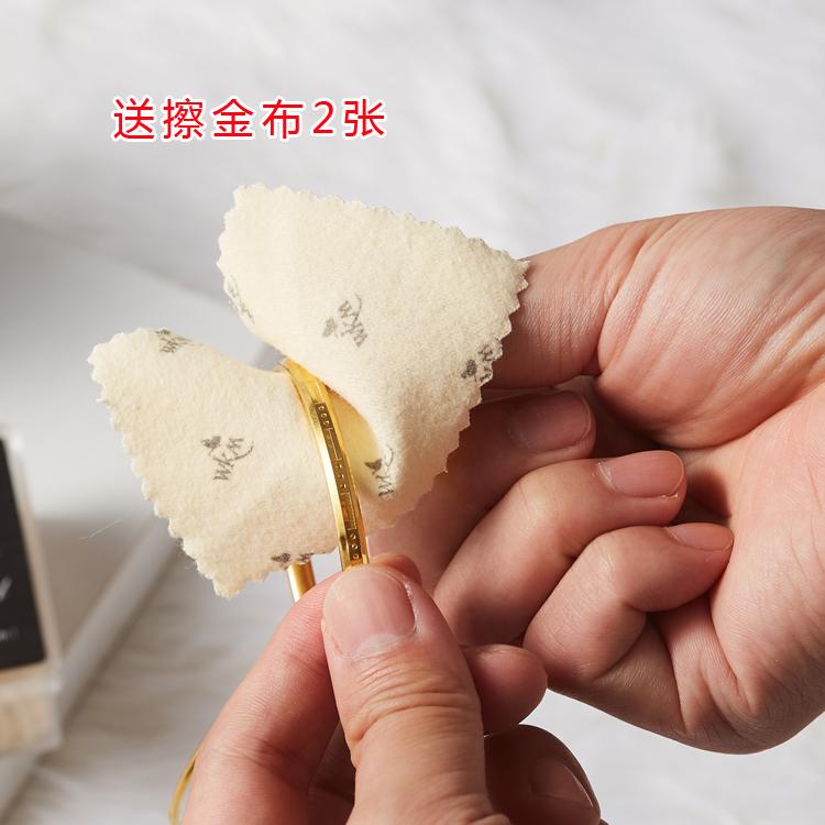 洗金水专业清洗黄金硬金玫瑰金珠宝首饰戒指项链钻石清洁保养详细照片